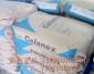 泰科�{(Celanex)PBT原料