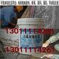 环氧树脂胶泥厂家
