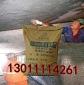 EC2000聚合物加固砂浆厂家